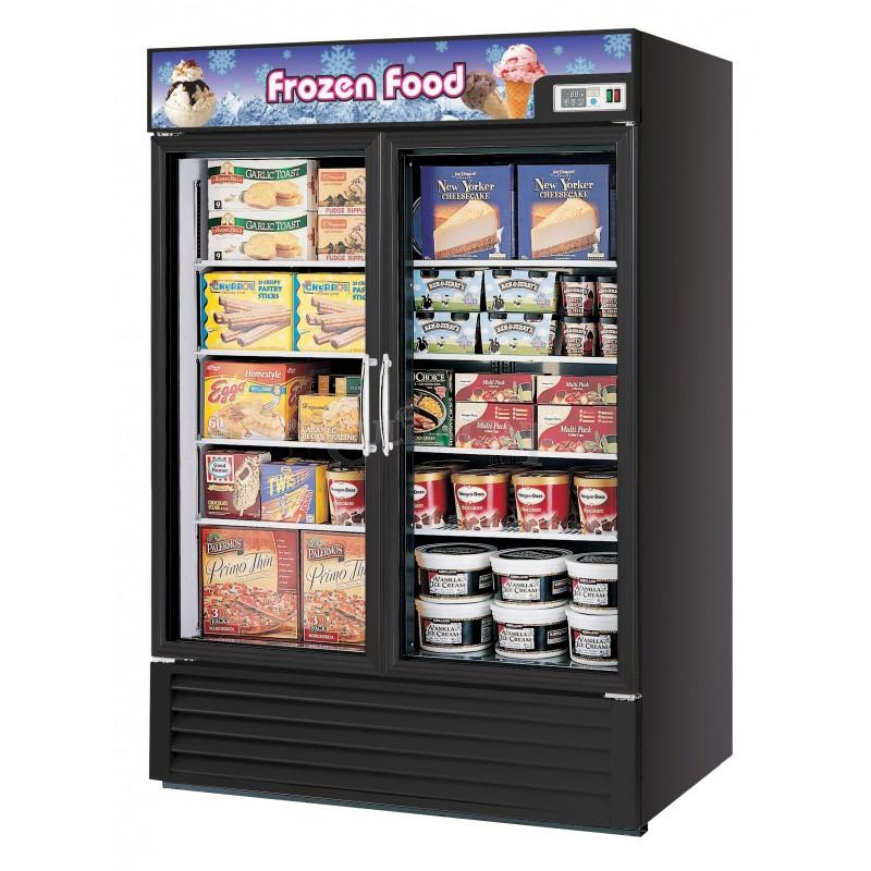 Merchandising Glass Door Freezers